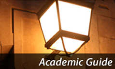 Logo for the IUB Academic Guide